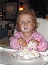 И это был мой именинный торт?