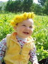 Солнечный малыш