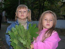 Осенний букет для мамы