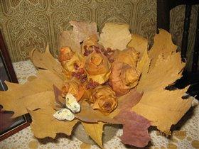 Осенний букет- 2005