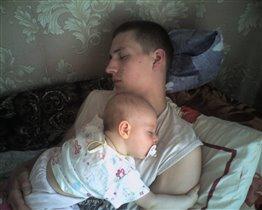 тома и папа