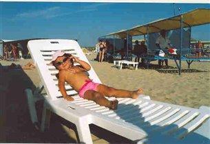Я на солнышке лежу, по мобиле говорю...