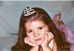 Ее высочество принцесса Анастасия