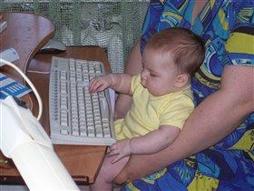 Или папа мой и дядя мой не программмммеры?