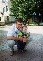 папа с сыном - не разлей вода