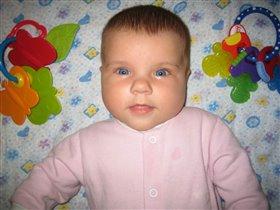3,5 месяца))