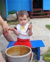 Рыбачка Маша