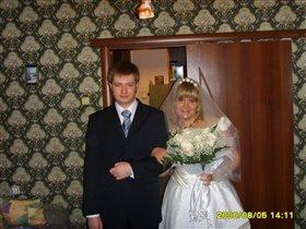 Я и Игорь