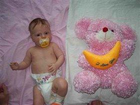 'Розовое детство'