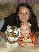 Два тигренка и Аленка