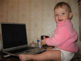 Попка сухая - можно и за компьютером поработать