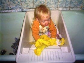 Я стираю чисто-чисто!