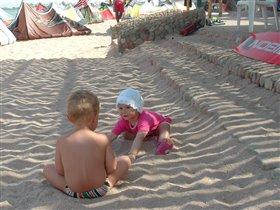 Вот песочек поделим и играть начнем