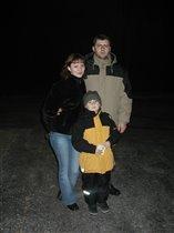 Семья-Егорки ещё нет.
