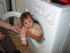 ну вот, теперь я точно чистюля