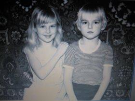 Дружба проверенная годами. 1986г.