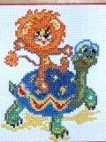 Львенок и черепашка