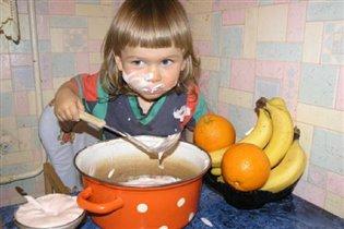Съем я крема на обед,пока Мамы рядом нет...