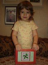 тоже, но в покрашенной чаем рамке-делали вместе с дочкой!