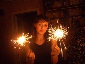 Новый год 2