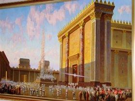Иерусалим, музей Храма