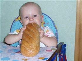 даня и хлеб
