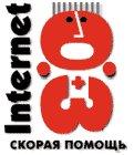 АЛЬБОМ посетителей сайта www.03.ru