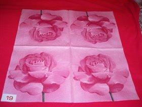 Большая роза (1 шт)