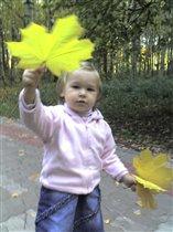в моей руке кленовый лист как солнце золотист