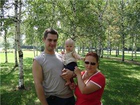 мама,папа и Я