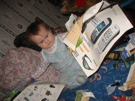 вот так я газету читаю.......