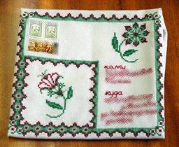52 - автор Сrab Flower для Ryzhiknika