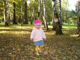 Ульянкина первая осень :)
