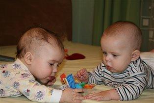 Вместе играть интересней!