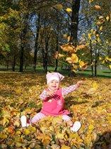 Моя первая осень