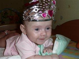 Королевна :)