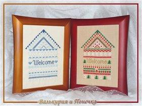 Зимний и Новогодний домики
