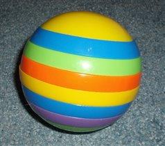Мячик сборный