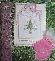 Открытка + варежка в розовых (совсем не новогодних) тонах :)