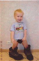 серые ботинки, Серый я и улыбка клёвая моя