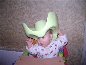 чем не шляпа?