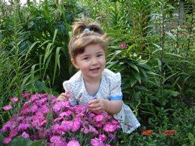 я в саду