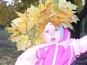 Осень в розовом