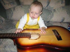 я играю на гитаре