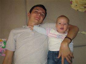 Папа - мой лучший друг!!!