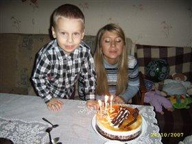 Нам 4 года -)))