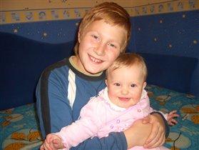 любящие брат с сестрой