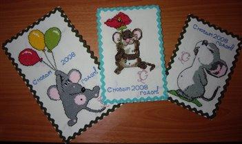 год крысы-1