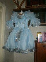 'ПрЫнцессное платье'