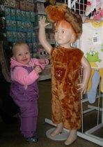 Мамочка! Купи мне эту куколку!